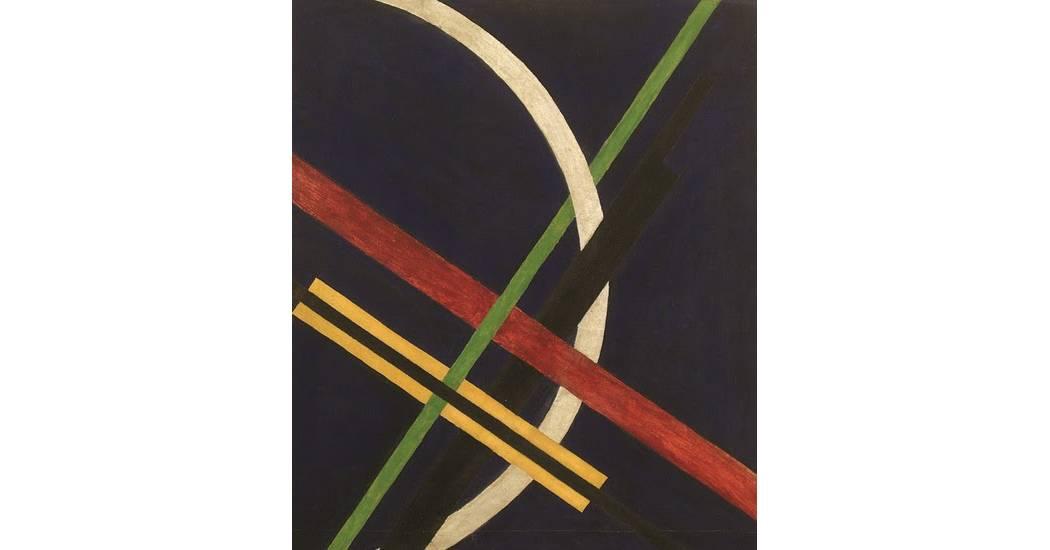 f779da942b A New York-i Salgo Trust for Education nagylelkű adományozása révén a Magyar  Nemzeti Galéria 20. századi Festészeti Gyűjteménye Moholy-Nagy László  1922-ben ...